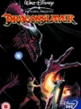 Dragonslayer 1981
