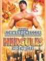 Hercules in New York 1969