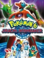 Pokémon: Jirachi - Wish Maker 2004