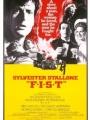 F.I.S.T 1978