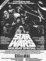 The Star Wars Holiday Special 1978