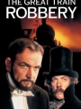 The First Great Train Robbery 1979