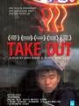 Take Out 2004