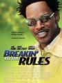 Breakin' All the Rules 2004