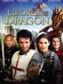 George and the Dragon 2004