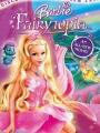 Barbie: Fairytopia 2005