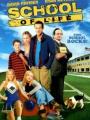 School of Life 2005
