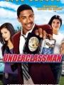 Underclassman 2005
