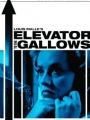 Elevator to the Gallows 1958