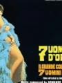Sette uomini d'oro 1965