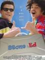 Stone & Ed 2008