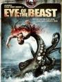 Eye of the Beast 2007