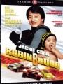 Robin-B-Hood 2006