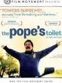 El baño del Papa 2007