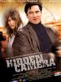 Hidden Camera 2007