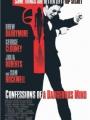 Confessions of a Dangerous Mind 2002