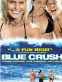 Blue Crush 2002