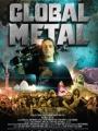 Global Metal 2008