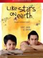 Like Stars on Earth 2007