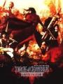 Dirge of Cerberus: Final Fantasy VII 2006
