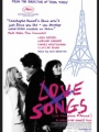 Les chansons d'amour 2007