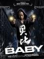Baby 2008