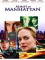 Adrift in Manhattan 2007