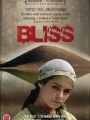 Bliss 2007