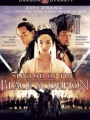 Legend of the Black Scorpion 2006