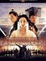 Legend of the Black Scorpion 2006