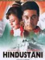 Hindustani 1996