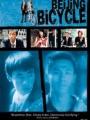 Beijing Bicycle 2001