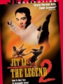 The Legend 2 1993
