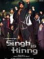Singh Is Kinng 2008