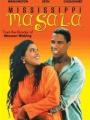Mississippi Masala 1991
