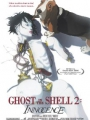 Ghost in the Shell 2: Innocence 2004