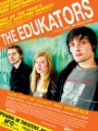 The Edukators 2004