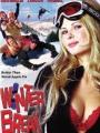 Winter Break 2003