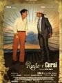Rudo y Cursi 2008