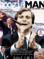 Boogie Man: The Lee Atwater Story 2008