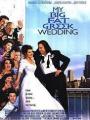 My Big Fat Greek Wedding 2002