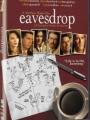Eavesdrop 2008