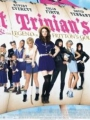 St Trinian's II: The Legend of Fritton's Gold 2009