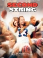 Second String 2002