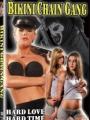 Bikini Chain Gang 2005