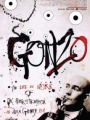 Gonzo: The Life and Work of Dr. Hunter S. Thompson 2008