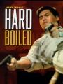 Hard-Boiled 1992