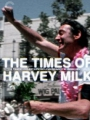The Times of Harvey Milk 1984