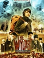 The Wylds 2010