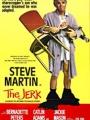 The Jerk 1979